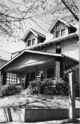 Дом № 855 по авеню Ардмор