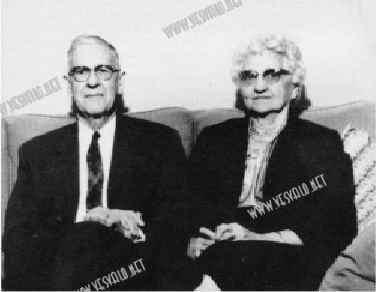 Т. Генри и Кларас Уильямсы